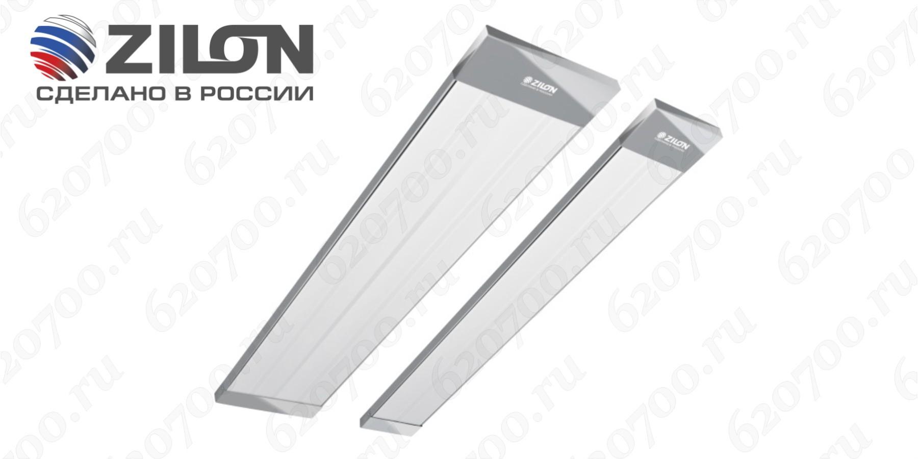 Инфракрасный обогреватель Zilon IR-1.4SN3