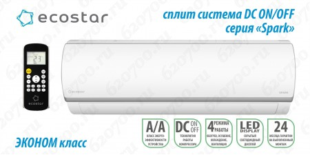 Кондиционер ECOSTAR KVS-S12HT.1/IN/ OUT
