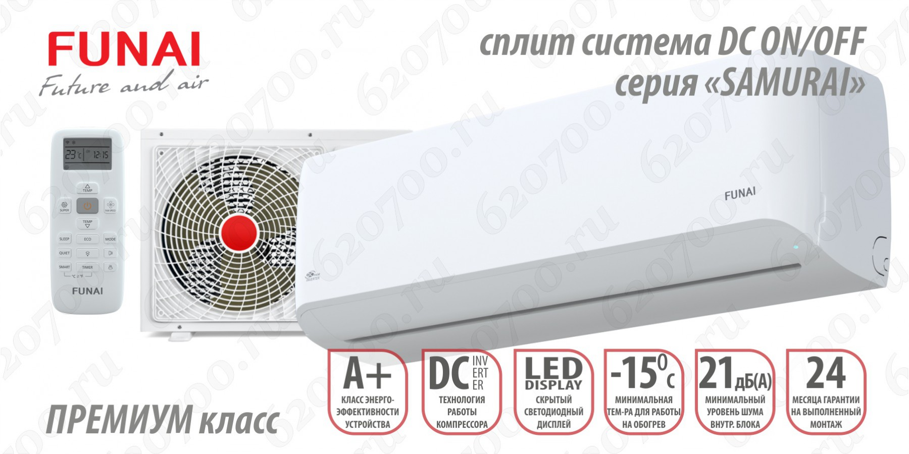 Кондиционер FUNAI RAC-SM20HP.D03