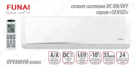 Кондиционер FUNAI RAC-SN70HP.D03