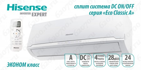 Кондиционер Hisense AS-07HR4SYDDH03