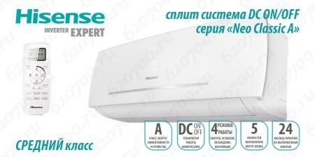 Кондиционер Hisense AS-07HR4SYCDC5