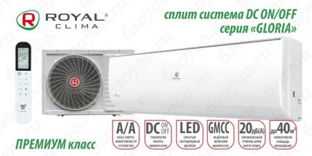 Кондиционер ROYAL CLIMA RC-G39HN