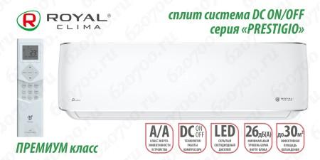 Кондиционер ROYAL CLIMA RC-PX30HN