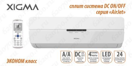 Кондиционер XIGMA XG-AJ22RHA-IDU/ ODU