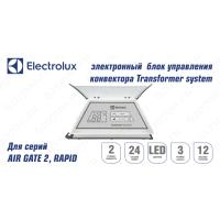 Блок управления конвектора ELECTROLUX Transformer Electronic
