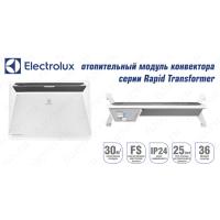 Модуль отопительный электрического конвектора ELECTROLUX серии Rapid Transformer ECH/R-2500 T
