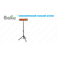 Штатив стальной BALLU BIH-LS-220