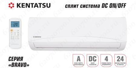 Сплит-система KENTATSU KSGB21HFAN1 / KSRB21HFAN1