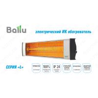 Обогреватель инфракрасный BALLU BIH-L-2.0