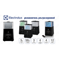 Ультразвуковой увлажнитель воздуха ELECTROLUX EHU-3710D