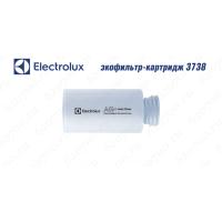 Экофильтр-картридж ELECTROLUX 3738