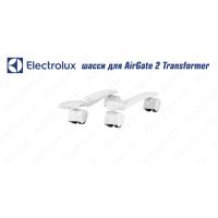Комплект шасси EFT/AG2 для ELECTROLUX Air Gate Transformer